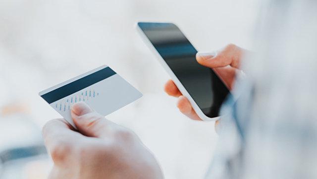 Полная информация о состоянии вашего счета