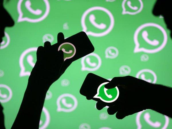 WhatsApp ввел платные сообщения для бизнес-пользователей