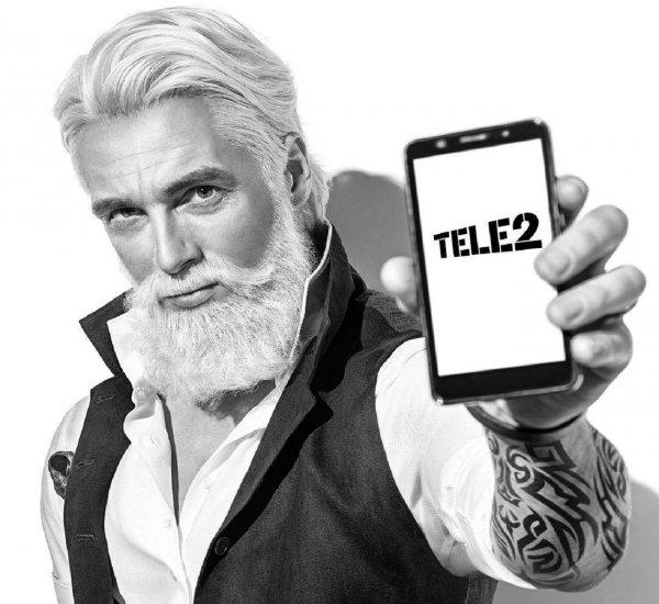 «Ростелеком» окажет помощь Tele2 для исполнения «закона Яровой»