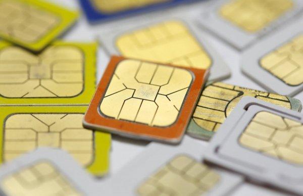 В России появился терминал выдачи sim-карт МТС с идентификацией личности