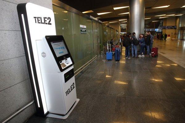 Бывший резидент IT-парка в Челнах намерен засудить Tele2 из-за авторских прав на «симкоматы»