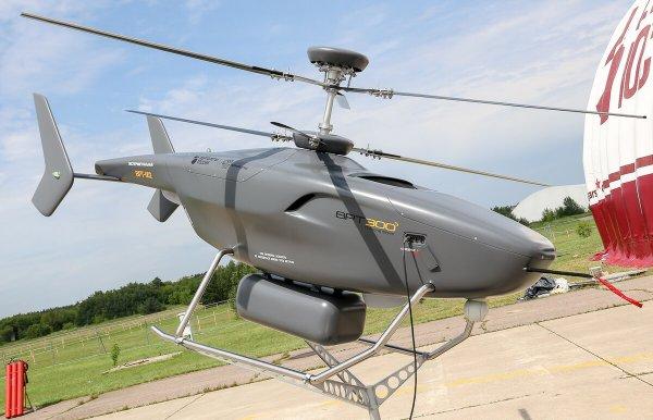 Новый беспилотный вертолет продемонстрируют на форуме «Армия-2018»