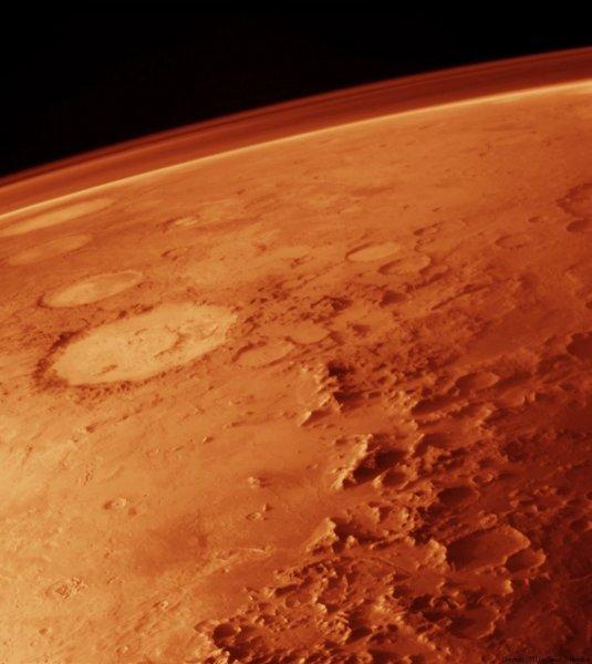 Марсоход NASA нашел на Марсе «обломок корабля пришельцев»