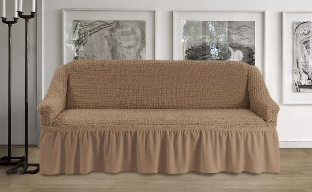 Широкий ассортимент чехлов на диван, кресла, стулья
