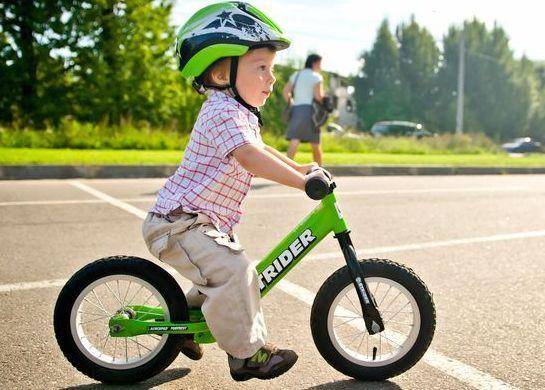 Покупка беговелов и складных велосипедов