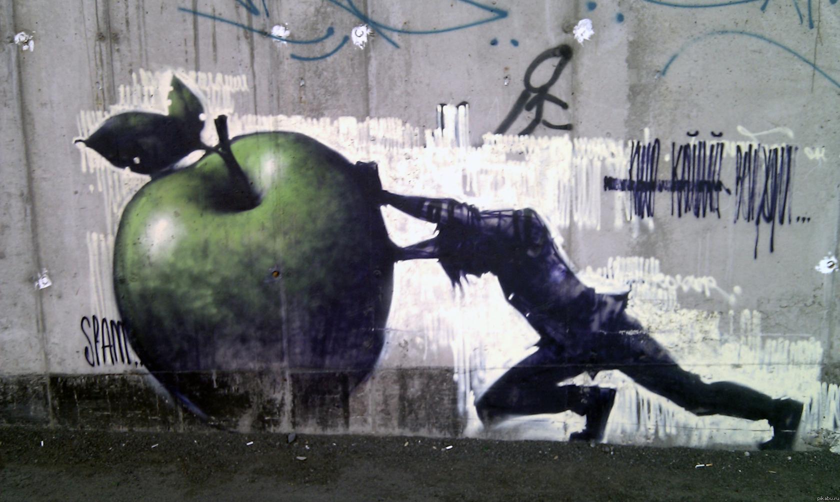 Уличное искусство как вандализм