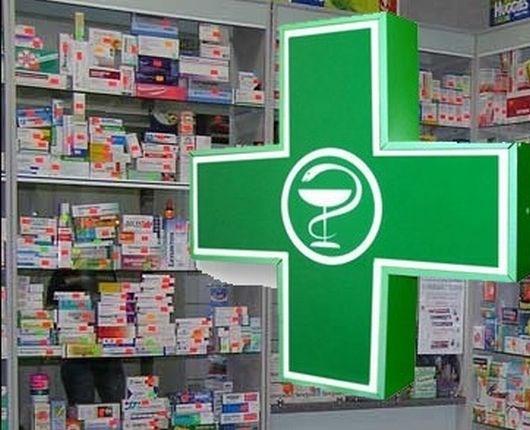 Лекарства в аптеке по хорошей цене