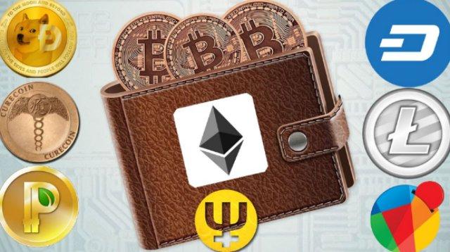 Как хранить криптовалюту?