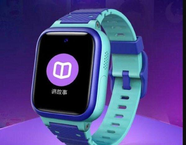Состоялась презентация новых детских смарт-часов от Xiaomi по цене 44 доллара