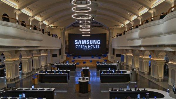 Samsung открыли крупнейший в мире центр мобильной связи