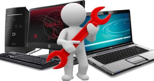 Ремонт вашего ноутбука профессионалами