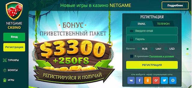 Яркое казино с лучшими условиями для игры
