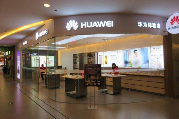 Huawei потратит порядка $200 млн на развитие искусственного интеллекта