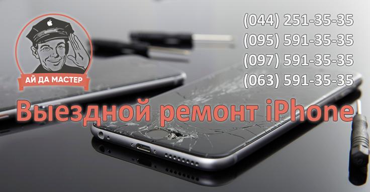 Ремонт вашего смартфона от профессионалов