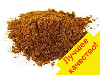 Купить какао в Алматы