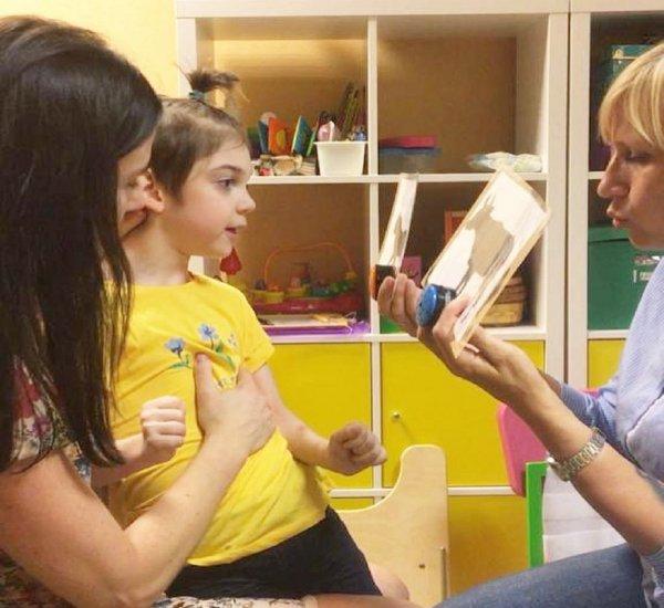 Ученые: Дети с аутизмом преуспевают в дошкольных учреждениях