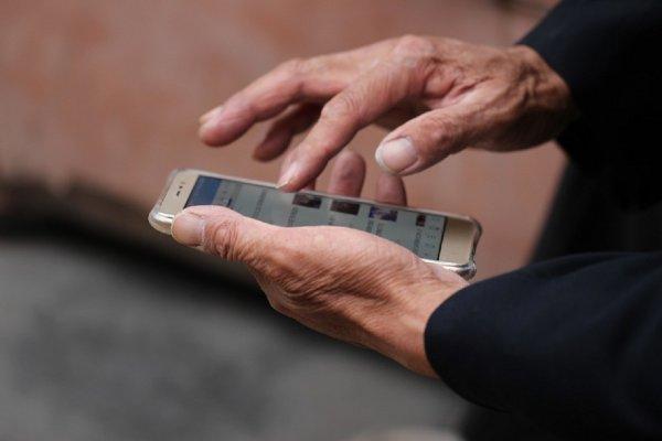 Мобильные технологии помогут исследователям разгадать тайны старения