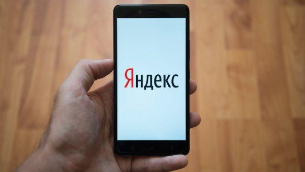 «Яндекс» может представить свой первый смартфон в понедельник