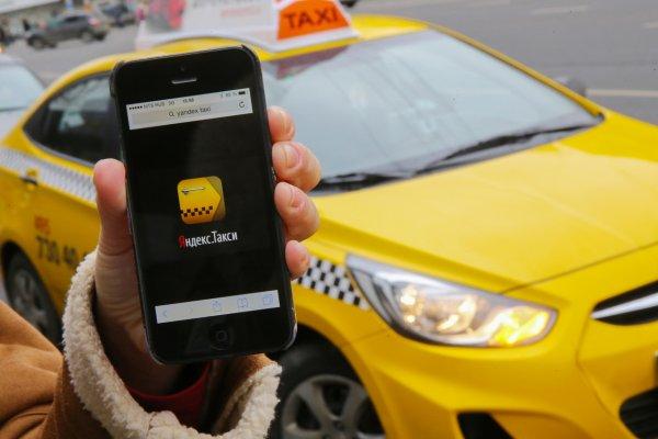 В «Яндекс. Такси» разрешили вызывать сразу несколько машин