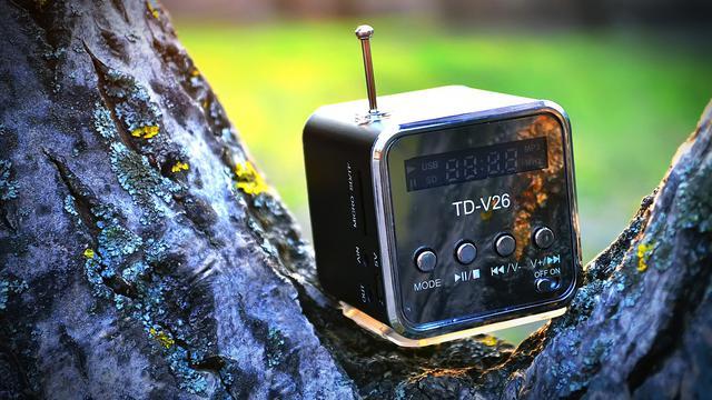 Радиоприемник для ваших потребностей