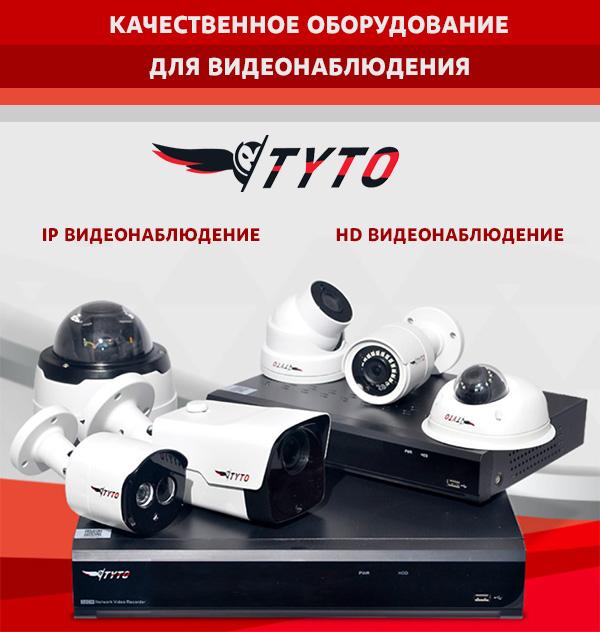 Доступные цены на системы IP видеонаблюдения в Украине