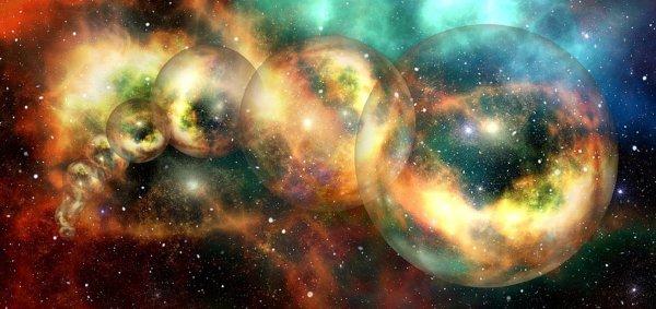 Физики заявили о параллельной Вселенной с антивеществом