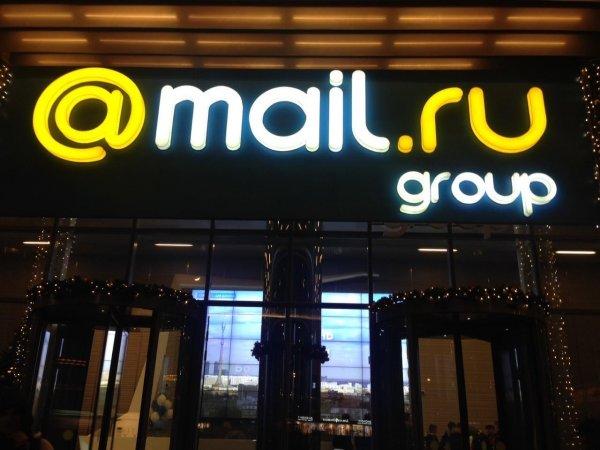 Mail.ru сообщила о начале тестирования рекомендательной системы контента