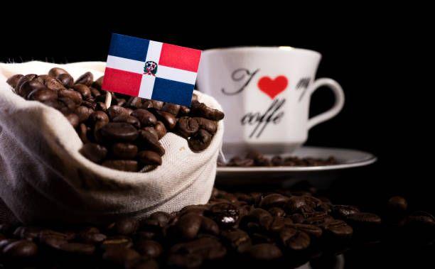 Кофе из Доминиканы оптом и в розницу