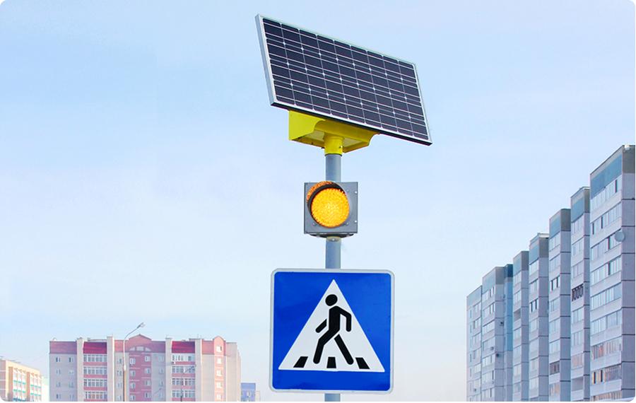 Светодиодные дорожные знаки на солнечных батареях