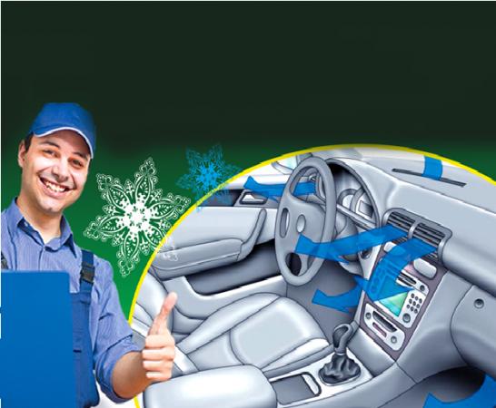 Срочный ремонт автокондиционеров