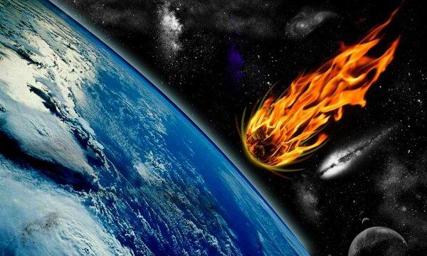 Новая опасность: Ученые NASA обнаружили смертоносный для Земли астероид