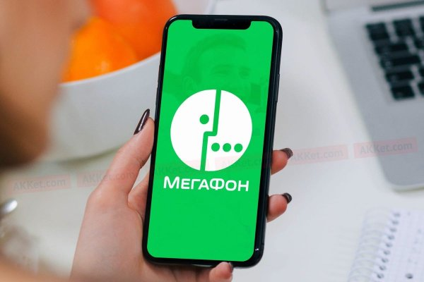 Пользователь Мегафон рассказал, как операторы делают деньги из воздуха