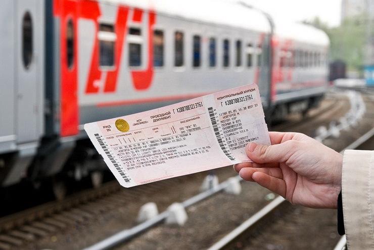 Продажа и бронирование мест на поезда