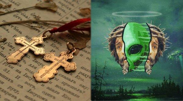 Назван первый гибрид пришельца и человека: Иисуса Христоса могли воскресить инопланетяне - уфологи