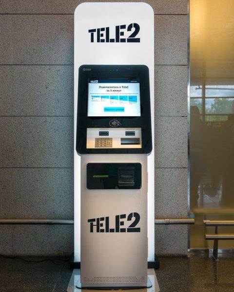 Tele2 окончательно лишилась «симкоматов»