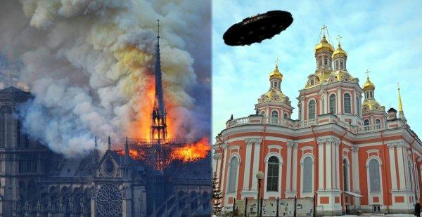 Нотр-Дам был началом: Пришельцы с Нибиру начали высаживаться в Питере для уничтожения храмов