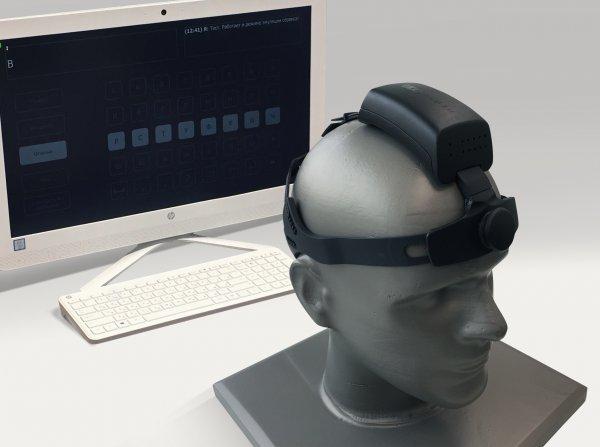 Телепатия стала реальной: В России создали устройство для общения силой мысли