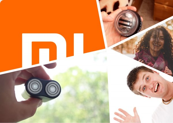 И от скуки спасут: Назван ТОП-5 самых полезных товаров от Xiaomi