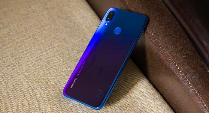 Чехол для Huawei P SmartPlus купить онлайн