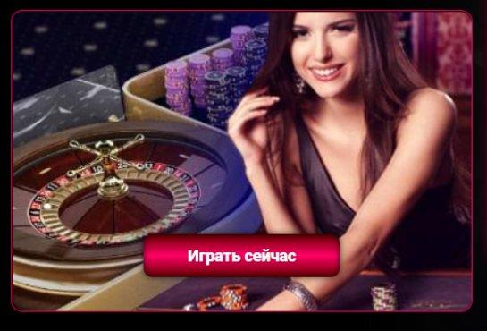 Увеличиваем финансовое состояние простым способом в казино Вулкан 24