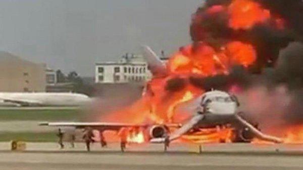 Нибиру сожгла авиалайнер в «Шереметьево»: в огне погиб 41 человек