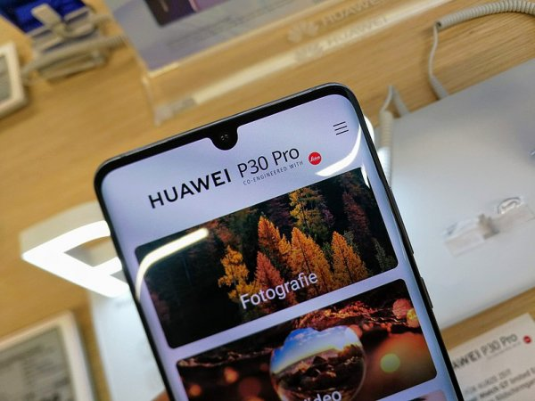 Huawei создала «убийцу» Windows и Android