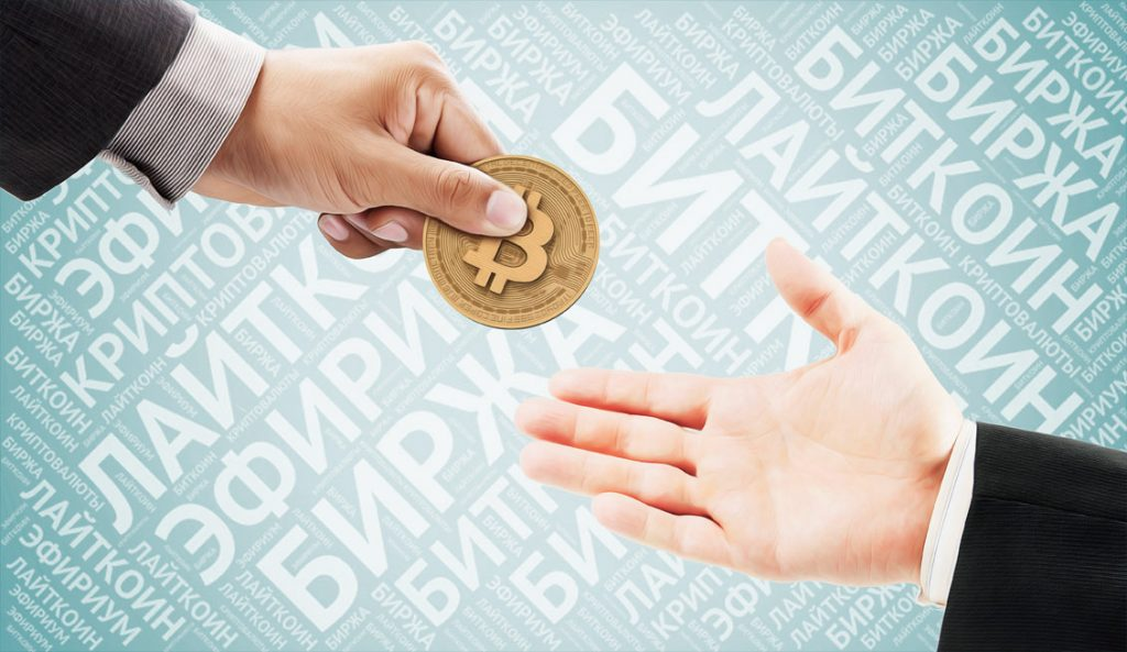 Биржа обмена биткоинов - LocalBitcoins на русском языке