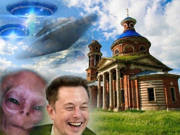 Илон Маск отменяет Троицу: «Космодесант» Нибиру высаживается для атаки 16 июня