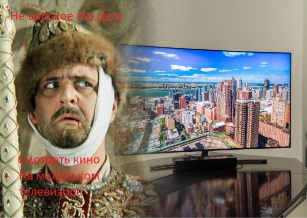 Далеко видать: Samsung выпустила огромный телевизор с диагональю 7,4 метра