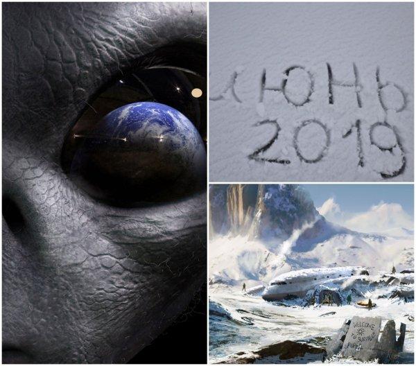 Началось? Климатическое оружие Нибиру вызвало снег в Якутии