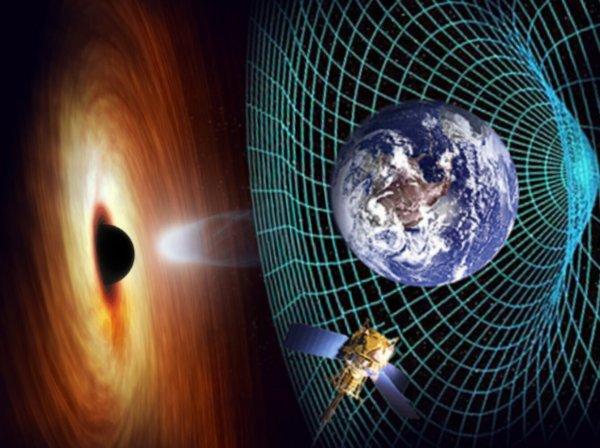 Магнитное поле Земли спасёт человечество от чёрной дыры? Данные учёных противоречивы