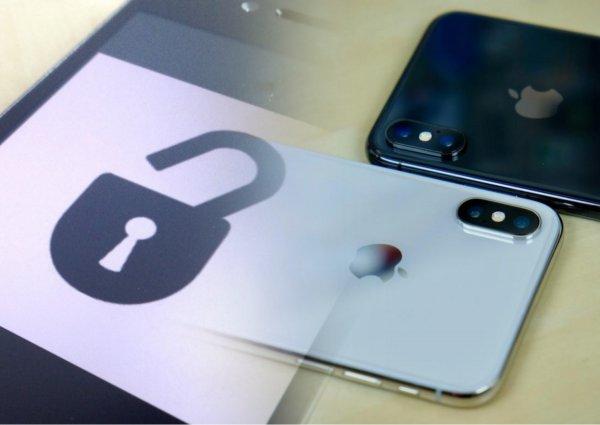 iPhone не безопасен: Израильтяне научились взламывать iOS
