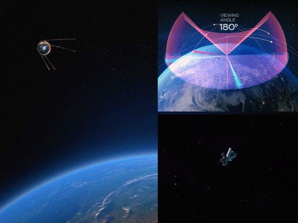 Космический сканер: В России испытали уникальный спутниковый радиолокационный комплекс