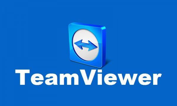 Где лучше скачать TeamViewer